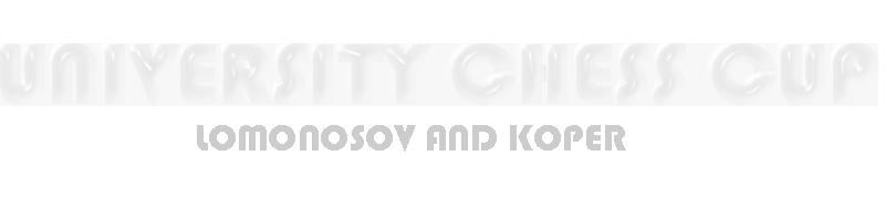 LomonosovKoperChess